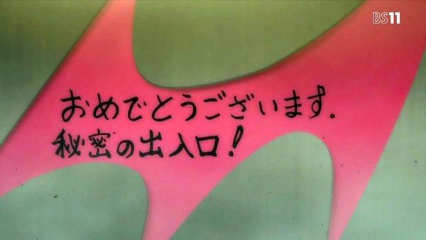 「ダンガンロンパ3 未来編」5話 (45)