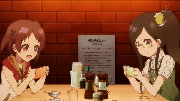 「りゅうおうのおしごと!」8話 (27)