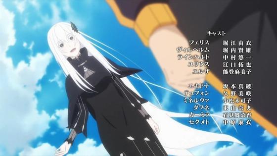 「リゼロ」第37話感想 (177)