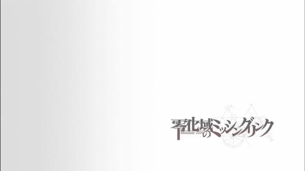 「シュタインズ・ゲート ゼロ」1話感想 (41)