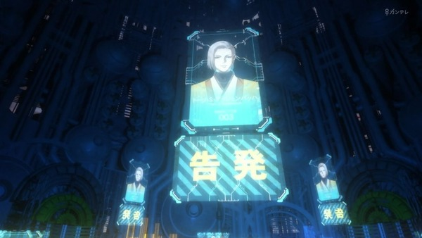「PSYCHO-PASS サイコパス 3」07話感想 画像 (59)
