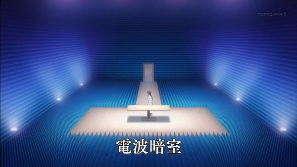 「正解するカド」5話感想 (5)