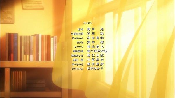 「坂本ですが?」1話感想 (54)