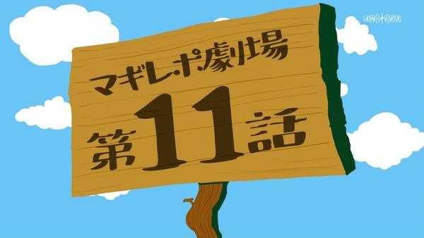 「まどか☆マギカ」11話感想 (59)