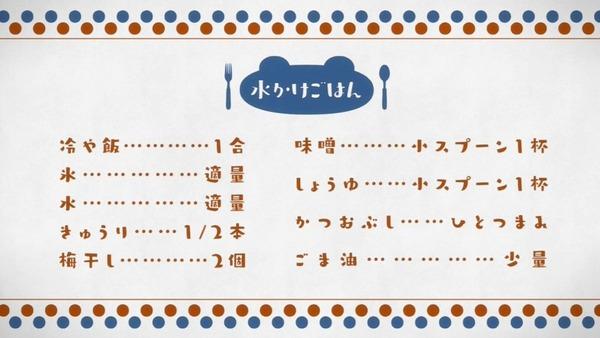 「くまみこ」8話感想 (8)