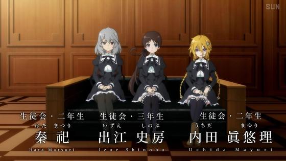 「アサルトリリィ BOUQUET」8話感想 画像  (16)