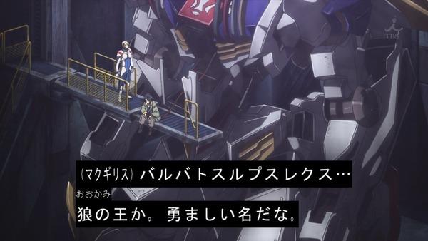 「機動戦士ガンダム 鉄血のオルフェンズ」48話 (12)