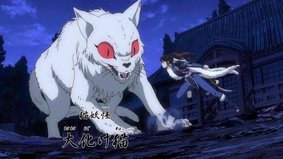 「半妖の夜叉姫」第6話感想 画像  (48)