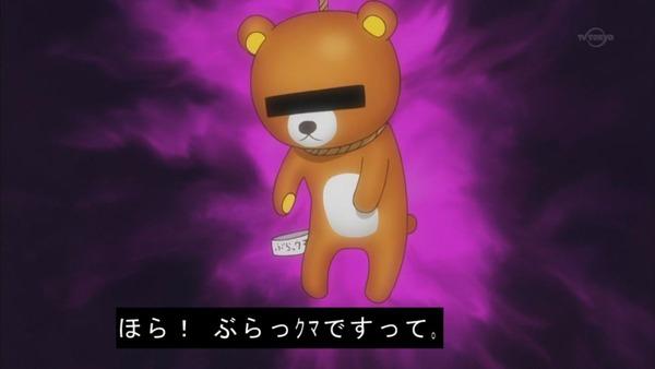 銀魂 (46)