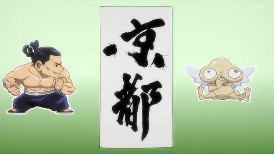 「呪術廻戦」17話感想 (38)