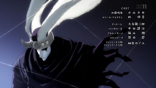 「からくりサーカス」13話感想 (75)