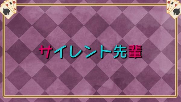 「手品先輩」12話感想 (68)