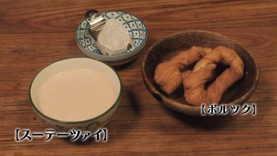 「孤独のグルメ Season9」11話感想 (48)