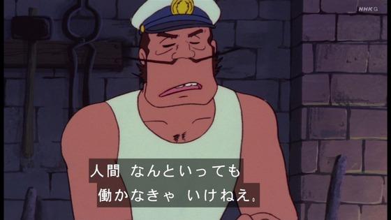 「未来少年コナン」第14話感想  (36)