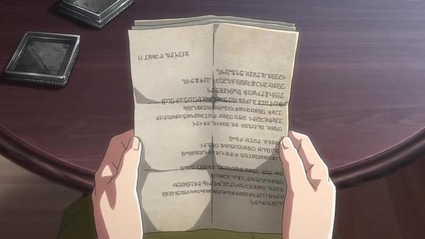「進撃の巨人」58話感想 (71)