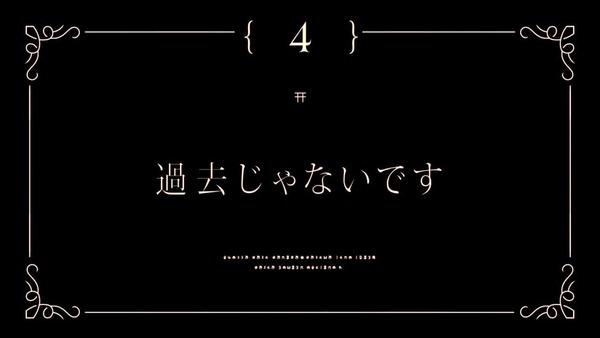 「マギアレコード」4話感想 画像 (69)