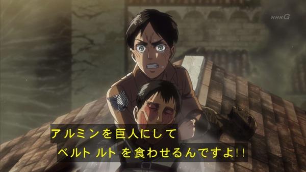 「進撃の巨人」55話感想 (32)