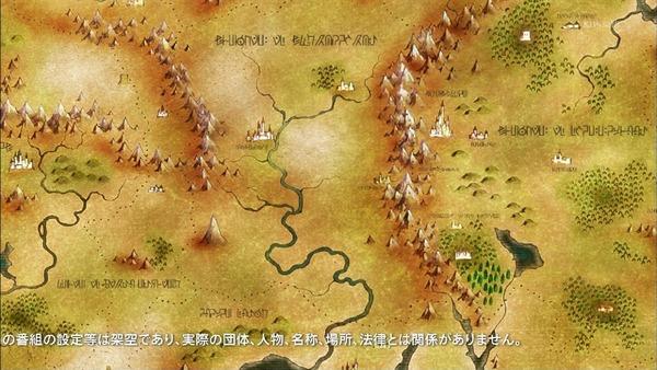 「ナイツ&マジック」6話 (10)