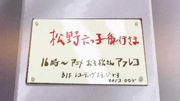 「おそ松さん」2期 10話 (28)