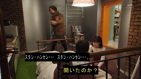 「仮面ライダービルド」35話感想 (13)