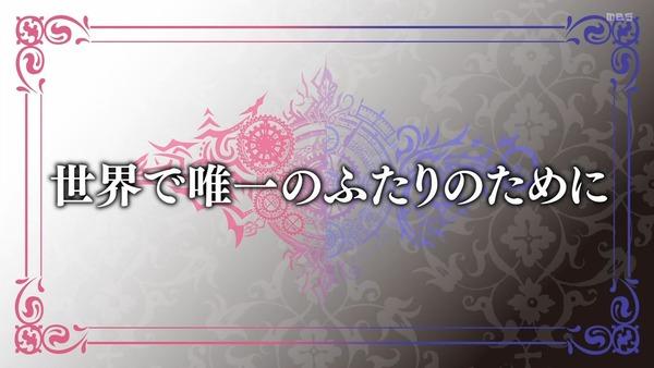 「グランベルム」第12話感想 (88)