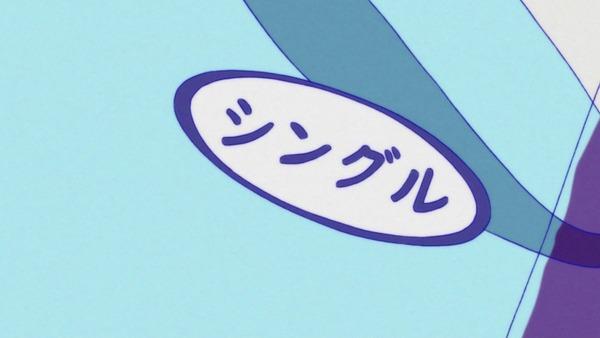 「おそ松さん」2期 22話 (83)