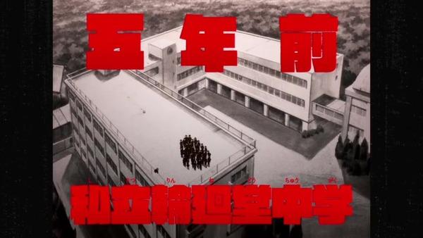 「キルラキル」第8話感想 (59)