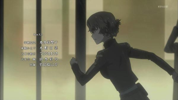 「シュタインズ・ゲート ゼロ」13話感想 (72)