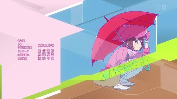 「SAO ガンゲイル・オンライン」6話感想 (56)
