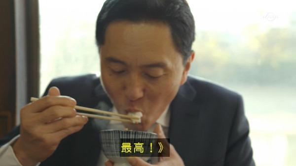 「孤独のグルメ」大晦日スペシャル 食べ納め!瀬戸内出張編 (70)