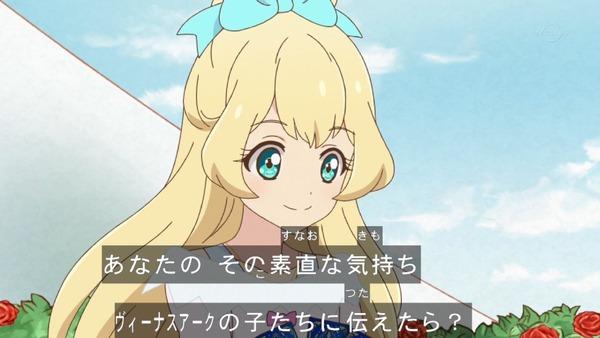 「アイカツスターズ!」第97話 (39)