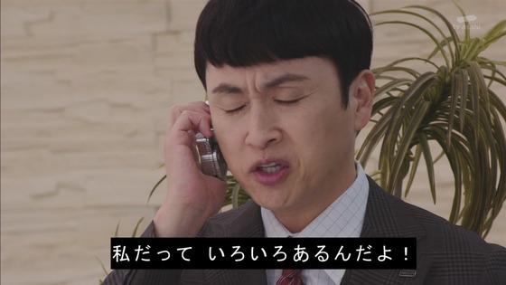 「仮面ライダーゼロワン」第36話感想  (27)