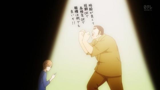 俺物語 (33)