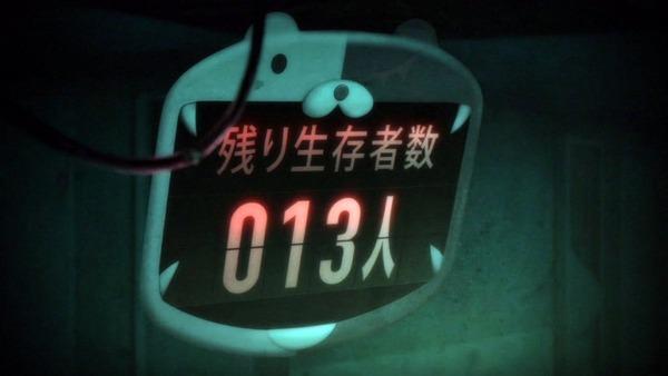 「ダンガンロンパ3 未来編」5話 (12)