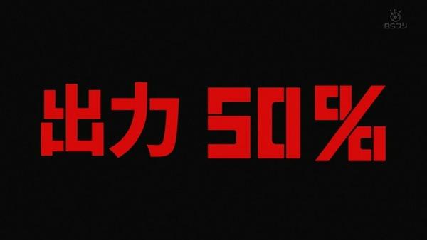 「モブサイコ100Ⅱ」2期 13話感想 (23)