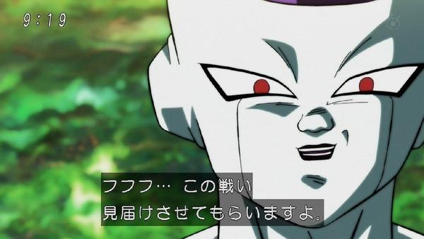 「ドラゴンボール超」115話 (27)