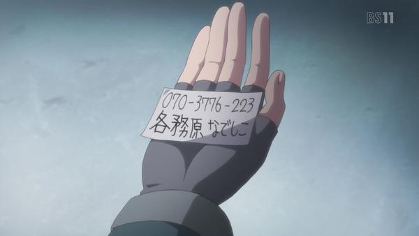 「ゆるキャン△」1話 (62)