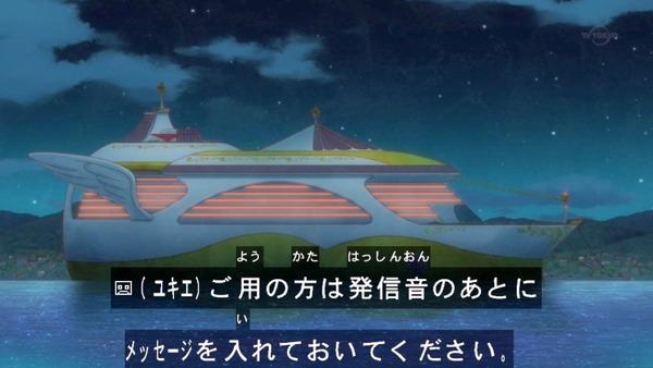 「アイカツスターズ!」第95話 (57)