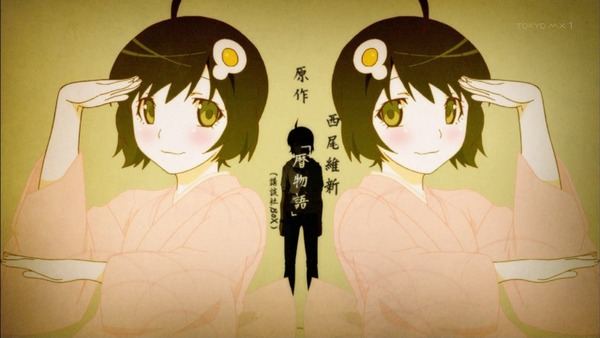 「暦物語」7話、8話感想 (2)