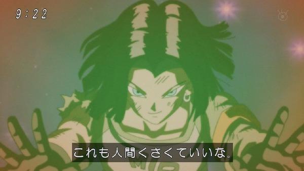 「ドラゴンボール超」127話 (44)