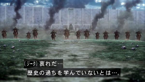 「進撃の巨人」54話感想  (4)
