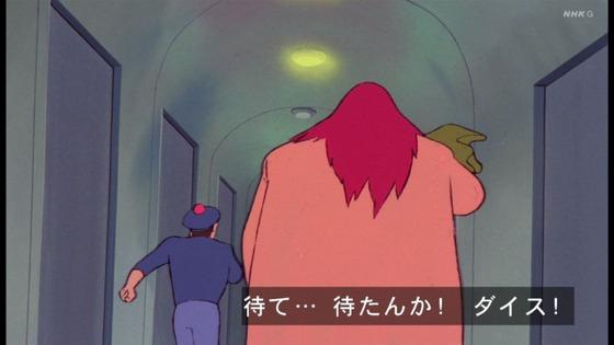 「未来少年コナン」第6話感想 (88)