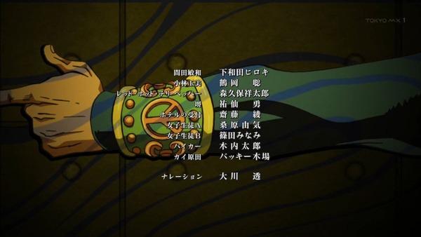 「ジョジョの奇妙な冒険 ダイヤモンドは砕けない」7話感想 (47)