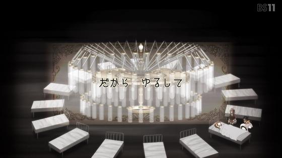 「マギアレコード 2期」8話感想 (37)