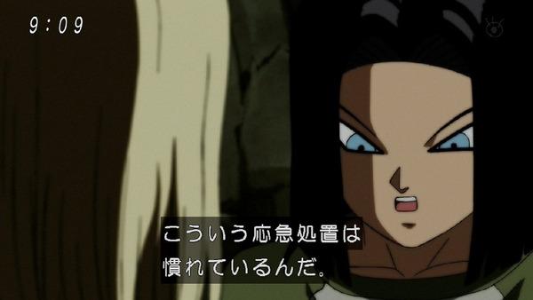 「ドラゴンボール超」117話 (10)