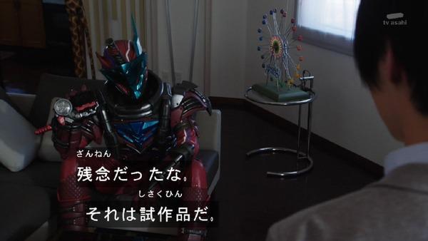 「仮面ライダービルド」34話感想  (25)