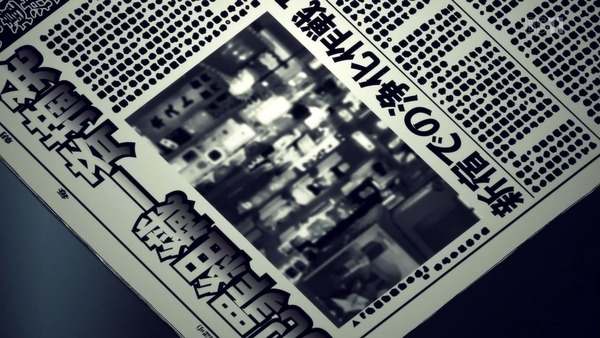 「PERSONA5(ペルソナ5)」11話感想 (9)