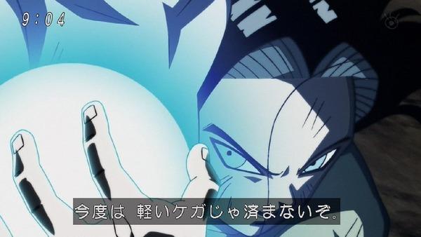 「ドラゴンボール超」131話 (10)