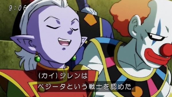 「ドラゴンボール超」123話 (5)