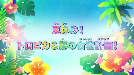 「トロピカル~ジュ!プリキュア」21話感想 (14)